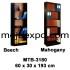Lemari Buku Expo MTB 3180